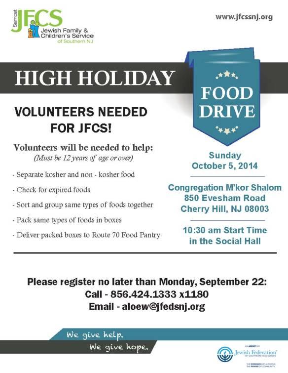 High_Holiday_FoodDrive_Volunteer_ 9 1 14
