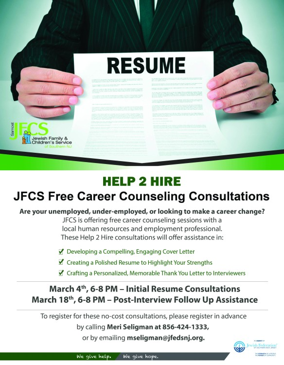 Lawyer_resume_flyer_March2015