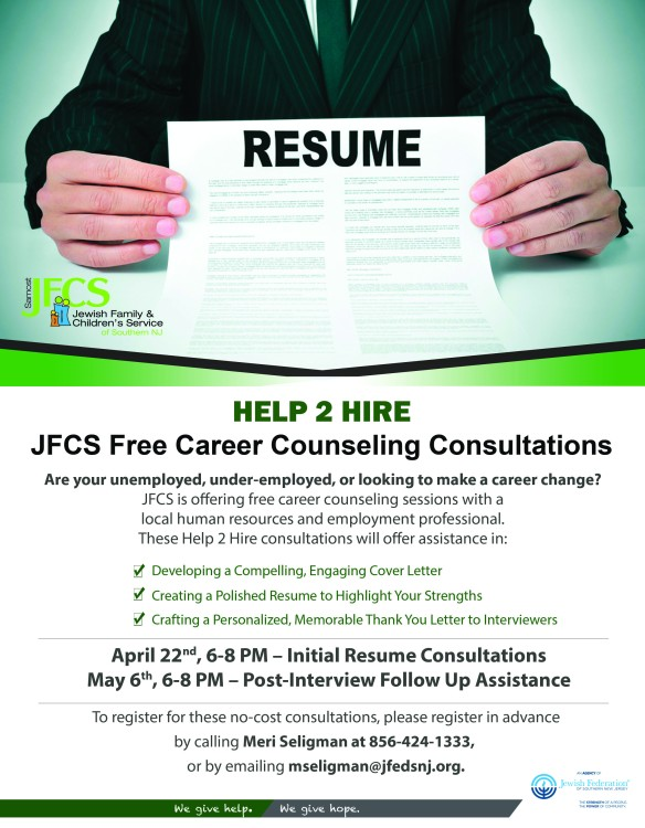 Lawyer_resume_flyer 032015