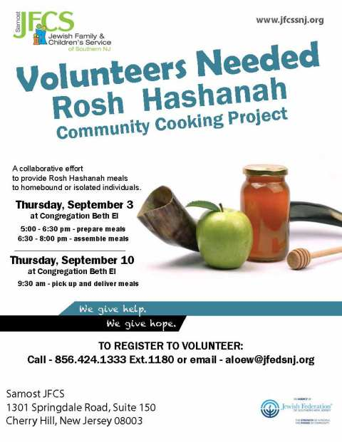 Volunteer_Rosh Hashanah FINAL 7 28 2015