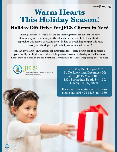 holiday-gift-flyer
