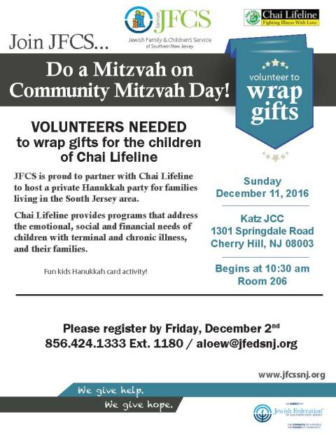 mitzvah_volunteer_-11-9-2016