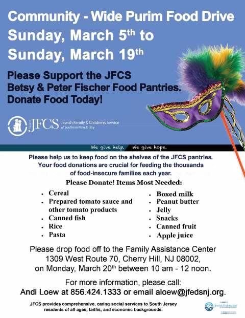food-collection-purim-flyer-1-16-17
